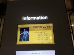20190410_182337