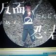東映特撮BBより