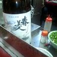 かどやの酒(春美人)