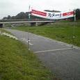 鴨川おこしやすマラソン