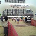 2007芦屋ファンラン