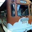 阪堺電車504系