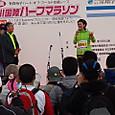 淀川国際ハーフ、有森さんと高石さん