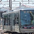 阪堺電車「堺トラム」