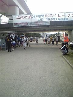 二色の浜8時間耐久リレーマラソン