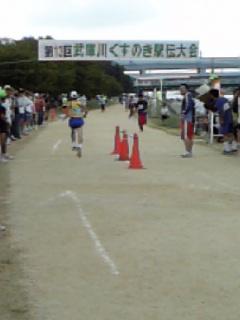 第13回武庫川くすのき駅伝