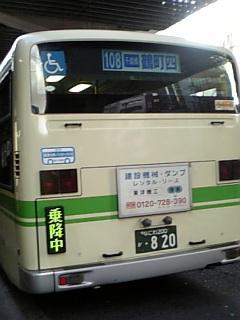 鶴町4丁目行き市バス