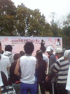 2008芦屋ファンラン
