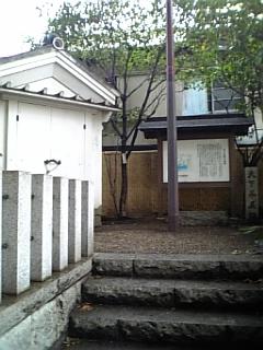 天下茶屋跡2