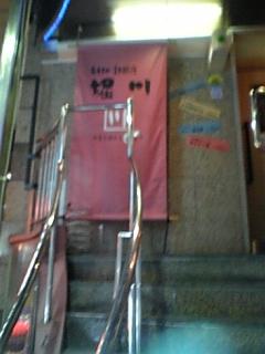 堀川さんの店