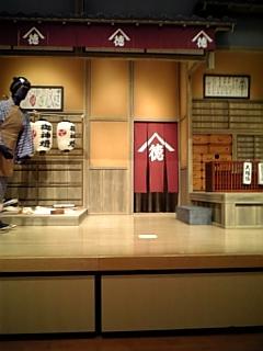 藤山寛美と松竹新喜劇の世界展