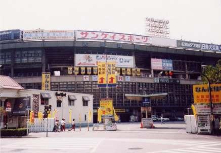 大阪球場②