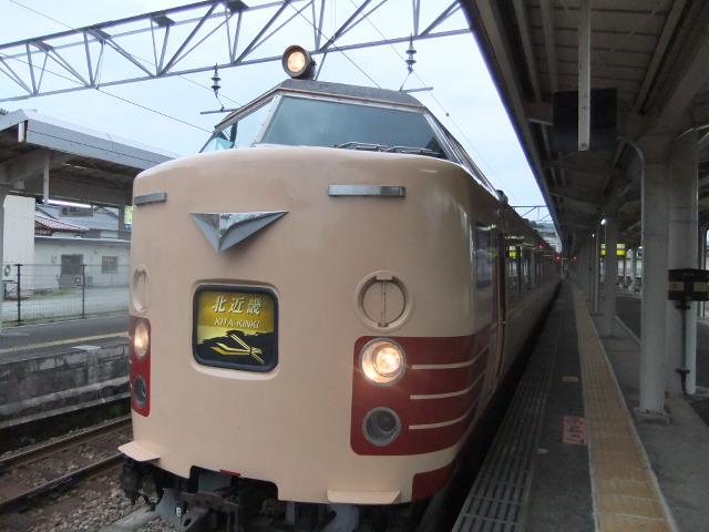 Dscf0430