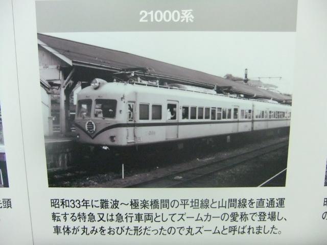 Dscf0504
