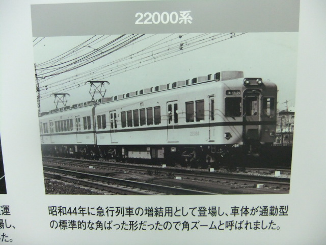 Dscf0505