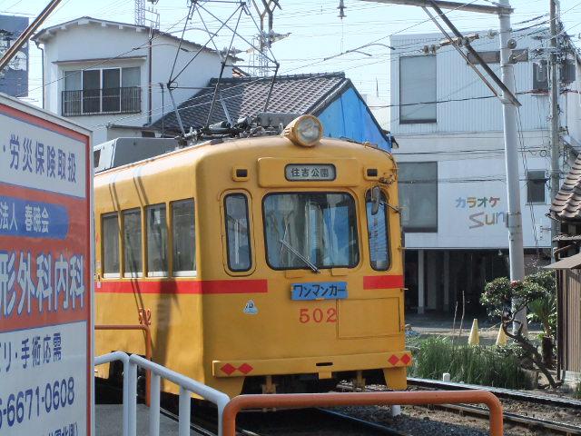 Dscf1309