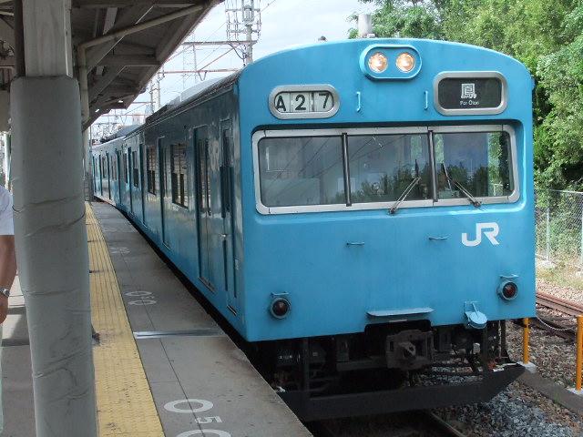 Dscf1734