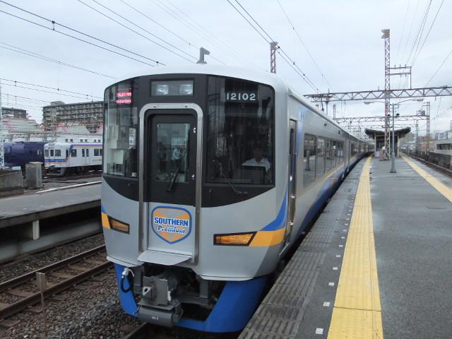 Dscf1931