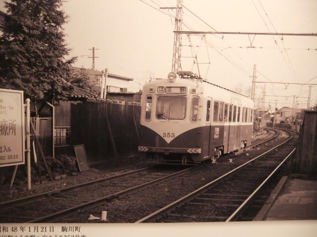 Dscf2238