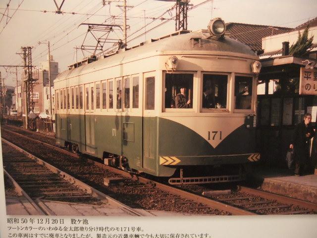 Dscf2241