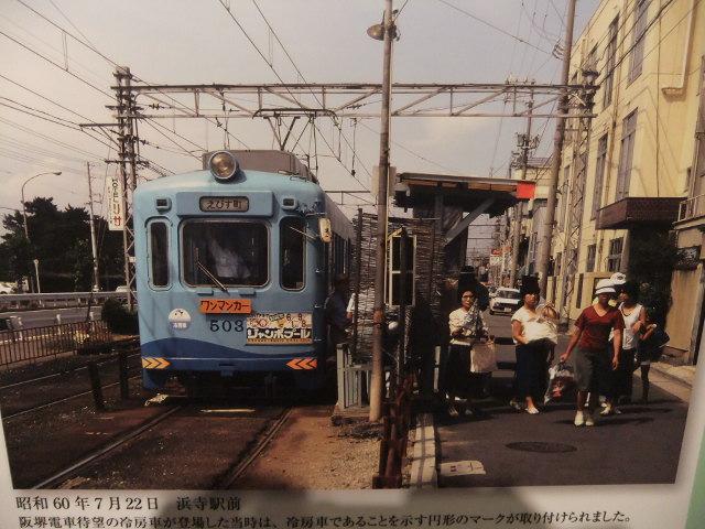 Dscf2255