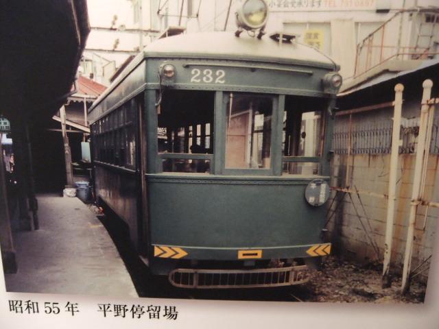 Dscf2256