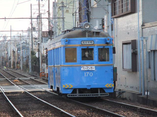 Dscf2897