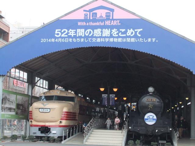 Dscf3364