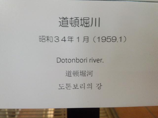Dsc_0489