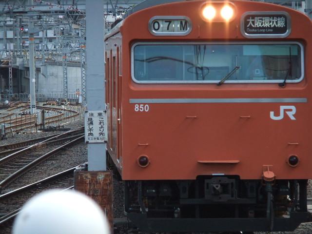 Dscf3626
