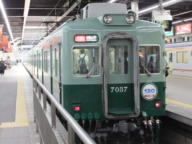 Dscf3881