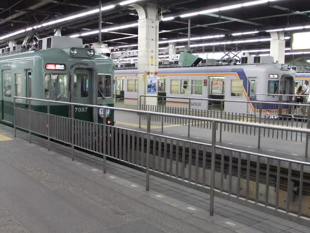 Dscf3892