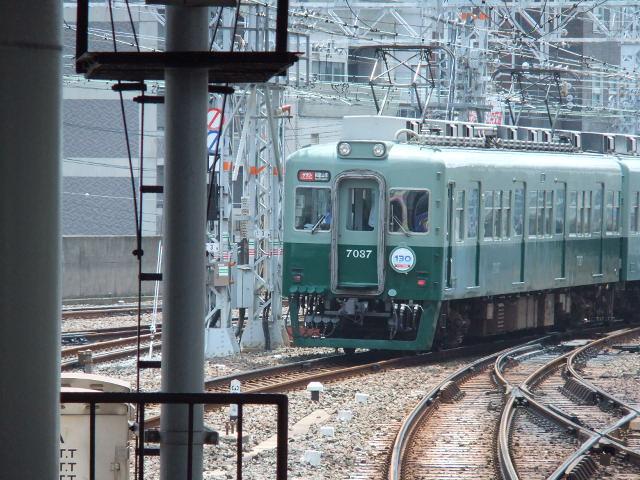 Dscf3917
