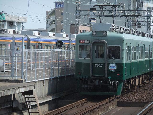 Dscf3932