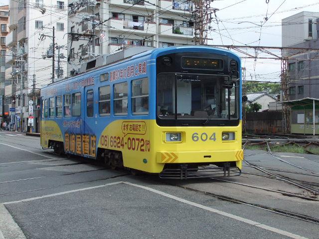 Dscf3988