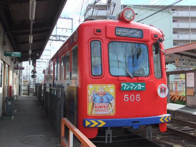 Dscf4026