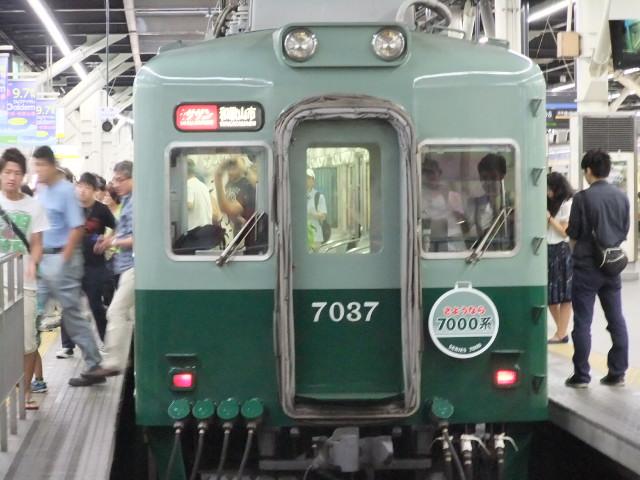 Dscf4037