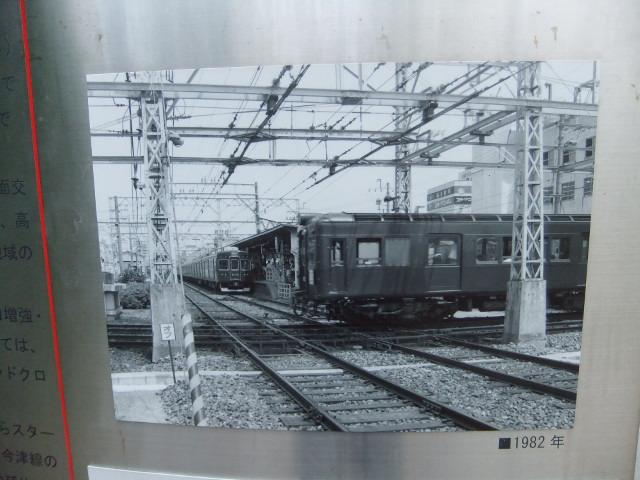 Dscf4371