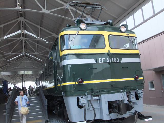 Dscf4438