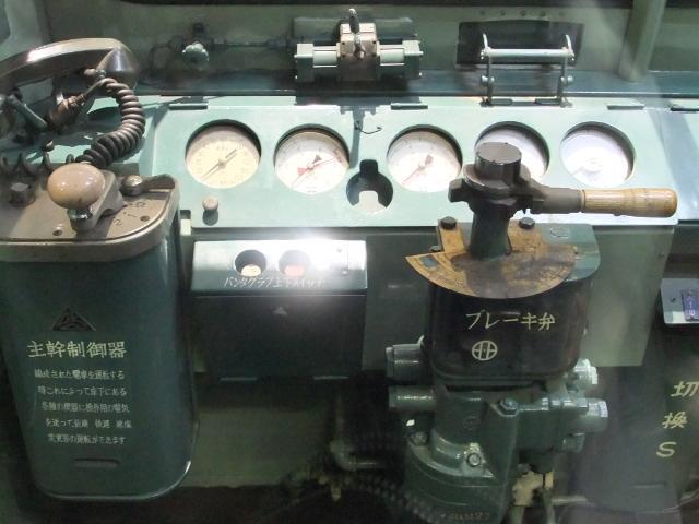 Dscf4460