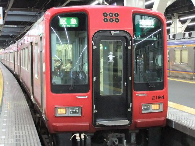 Dscf4543