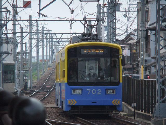 Dscf4602