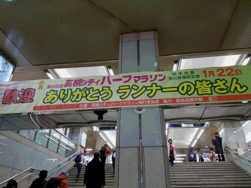 20170122_134855