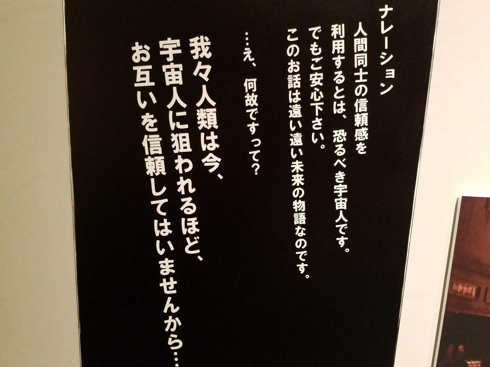 20170505_160113