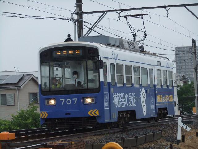 Dscf4730