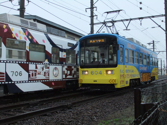 Dscf4733