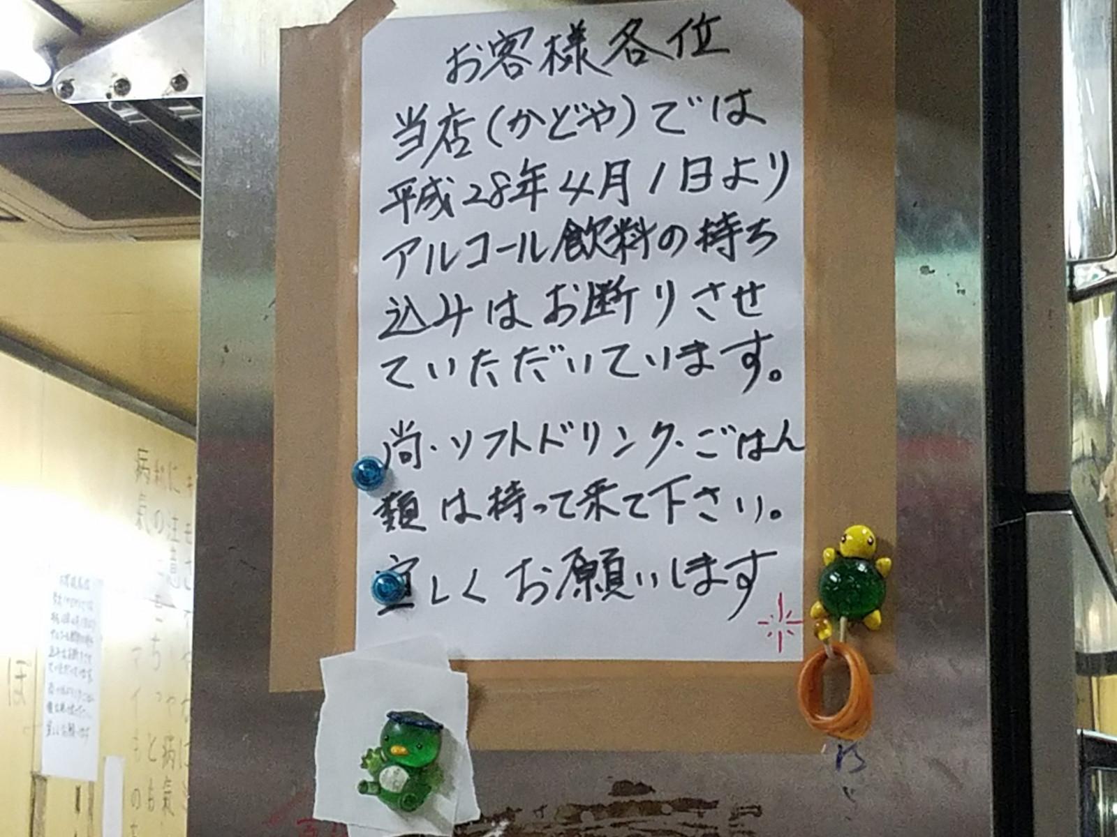 20171028_220153