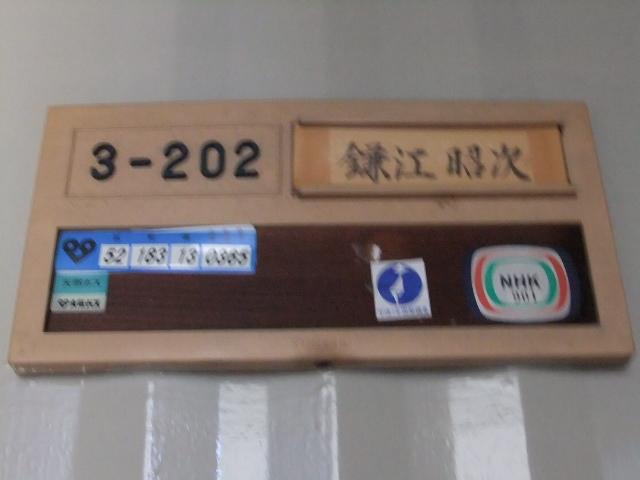 Dscf4824