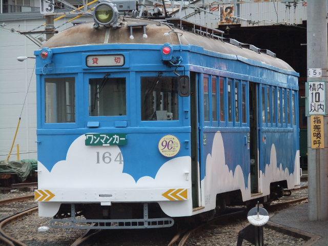 Dscf4837