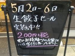 20200505_183426